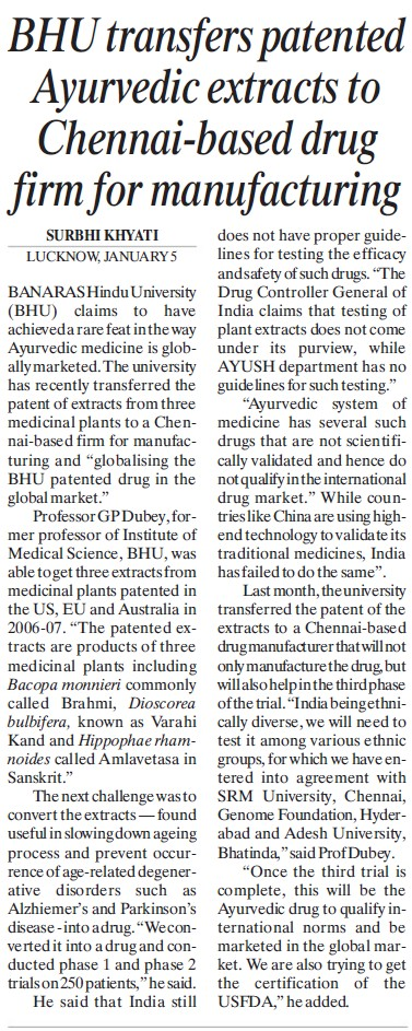 BHU transfer patented Ayurvedic extracts to Chennai based drug firm for manufacturing (Banaras Hindu University)