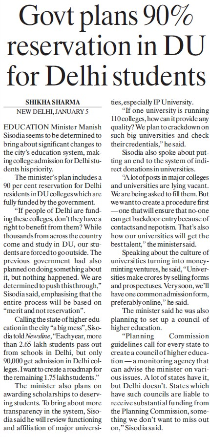 Govt plans 90 percent reservation in DU for Delhgi students (Delhi University)