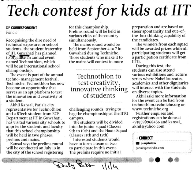 Tech contest for kids at IIT (Indian Institute of Technology IIT)