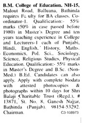 Lecturer for Science and Maths (Mahalashmi Institute of Technology)