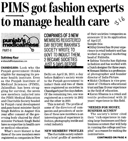PIMS got fashion experts to manage health care (Punjab Institute of Medical Sciences (PIMS))
