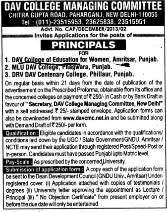 Principal (DAV College Managing Committee)