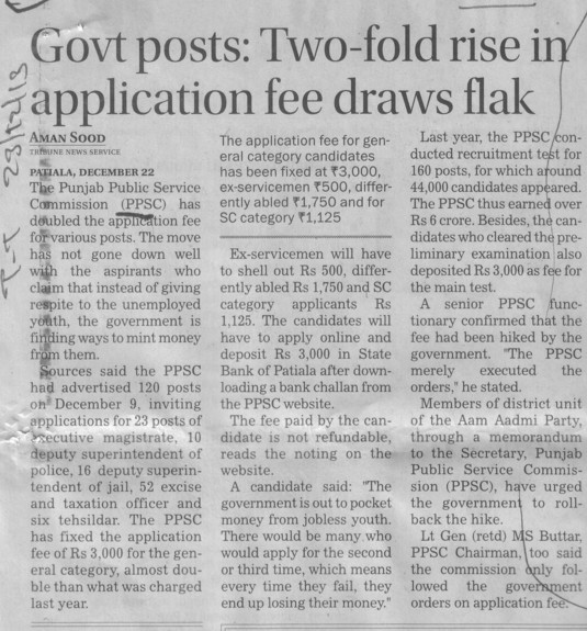 Two fold rise in application fee draws flak (Punjab Public Service Commission (PPSC))