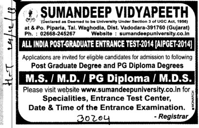 MD and MDS Course (Sumandeep Vidyapeeth University Piparia)