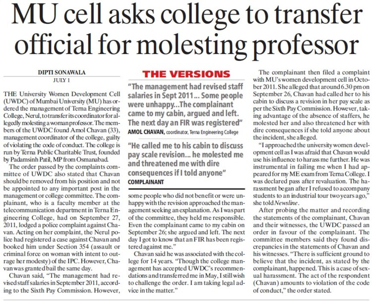 MU cell asks college to transfer official for molesting professor (University of Mumbai)