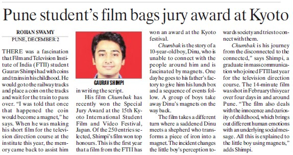 Pune students film bags jury award at Kyoto (Film and Television Institute of India)