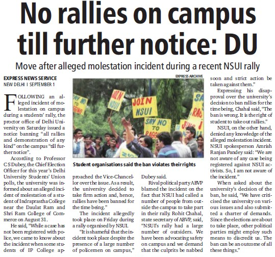 No ralies on campus till further notice, DU (Delhi University)