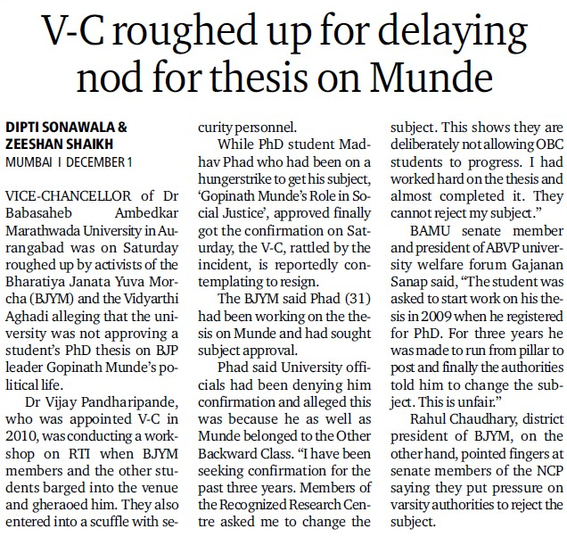 VC roughed up for delaying nod for thesis on Munde (Dr Babasaheb Ambedkar Marathwada University)