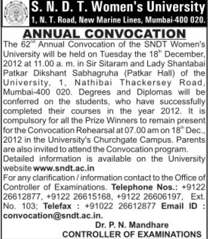 Annual Convocation 2013 held (SNDT Women University)