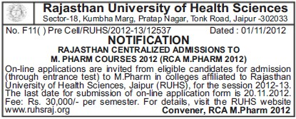 M Pharm course (Rajasthan University of Health Sciences (RUHS))