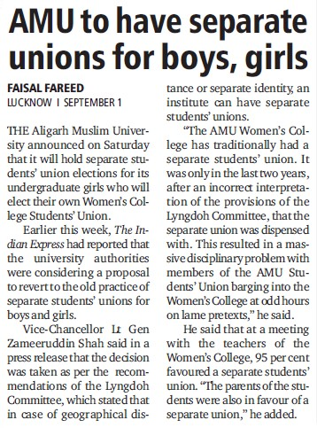 AMU to have separate unions for boys, girls (Aligarh Muslim University (AMU))