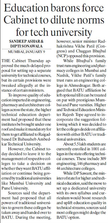 Education barons force cabinet to dilute norms for tech university (Dr Babasaheb Ambedkar Technological University, Lonere)