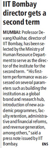 IIT B Director gets second term (Indian Institute of Technology (IITB))