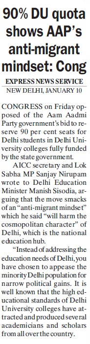 90 percent DU quota shows AAPs anti migrant mindset, Cong (Delhi University)