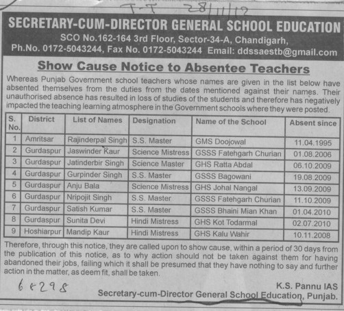 Notice to Absent Teachers (Director General School Education DGSE Punjab)