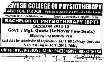 BPT Course (Dashmesh College of Physiotherapy)