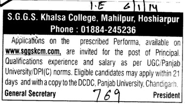 Principal on regular basis (SGGS Khalsa College)