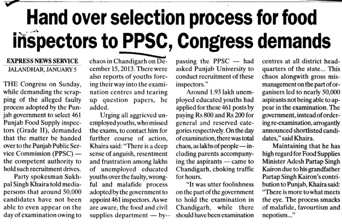 Hand over selection process for food inspectors to PPSC, Congress demands (Punjab Public Service Commission (PPSC))