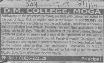 Asstt Professor for Sociology (DM College)