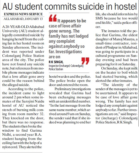 Allahabad University Student commits suicide (University of Allahabad)