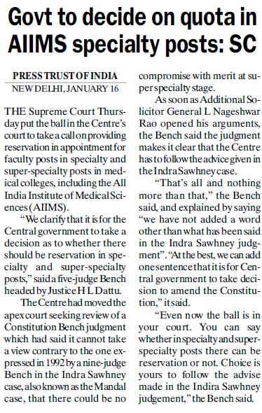 Govt to decide on quota in AIIMS specialty posts, SC (All India Institute of Medical Sciences (AIIMS))