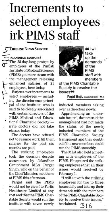 Increments to select employees irk PIMS staff (Punjab Institute of Medical Sciences (PIMS))