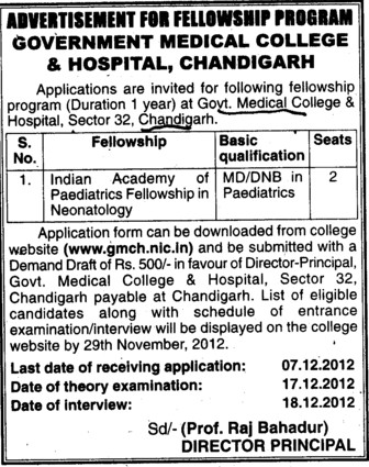 Fellowship Programme in Neonatology (Government Medical College and Hospital (Sector 32))