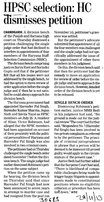 HPSC selection, HC dismisses petition (Haryana Public Service Commission (HPSC))