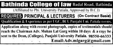 Principal and Lecturer (Bathinda College of Law)