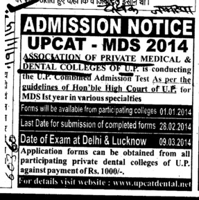 UPCAT MDS 2014 (Association of Private Medical and Dental Colleges of Uttar Pradesh)