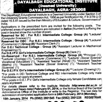 Lecturer for Computer and Commerce (Dayalbagh Educational Institute Deemed University)