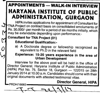 Consultant for TNA Project (Haryana Institute of Public Administration (HIPA))