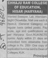 Lab Attendant and Mali (CHHAJU RAM COLLEGE OF EDUCATION)