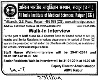 Senior Resident (All India Institute of Medical Sciences (AIIMS))