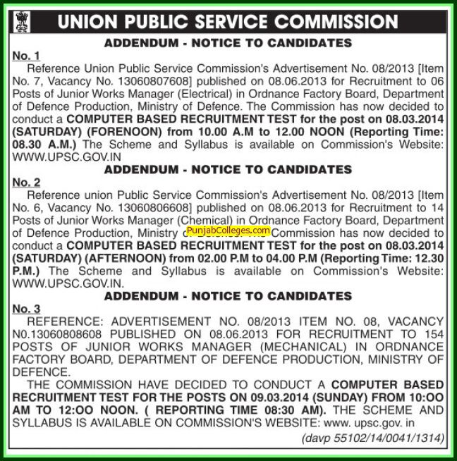 Addendum for Computer based recruitment test (Union Public Service Commission (UPSC))
