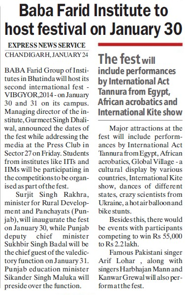 BFI to host festival on Jan 30 (Baba Farid Group of Institutions)