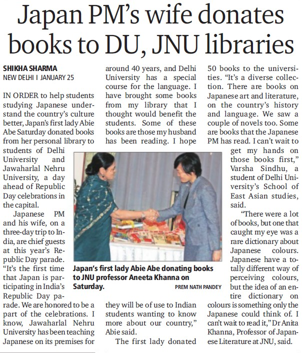 Japan PMs wife donates books to DU and JNU Libraries (Delhi University)