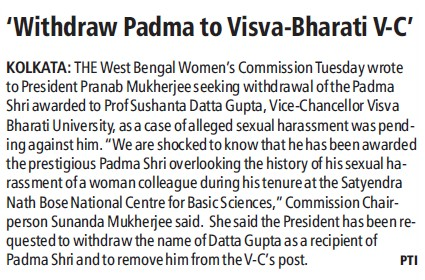 Withdraw Padma to Visva Bharati vc (Visva Bharati University)