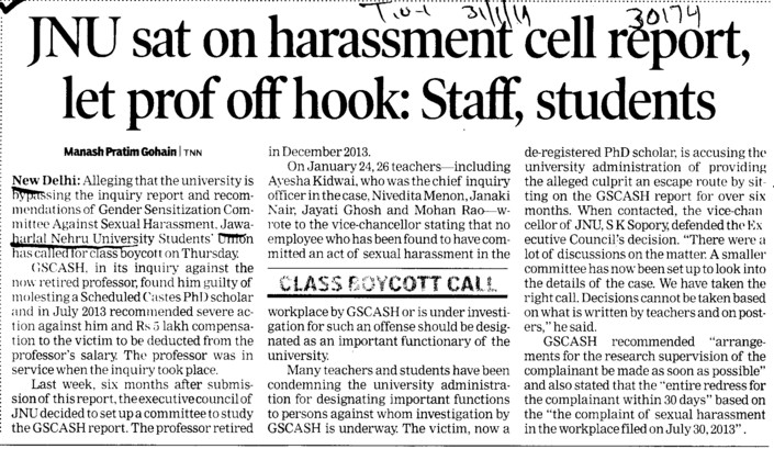JNU sat on harassment cell report (Jawaharlal Nehru University)
