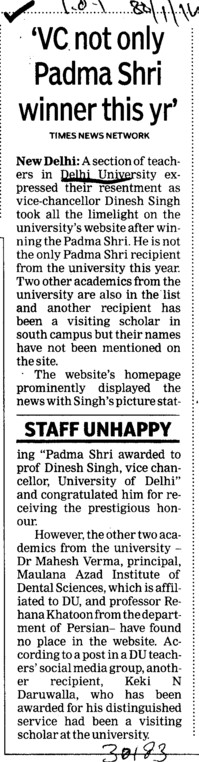 VC not only Pdma Shri winner this yr (Delhi University)