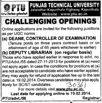 Dean and Deputy Librarian (IK Gujral Punjab Technical University PTU)