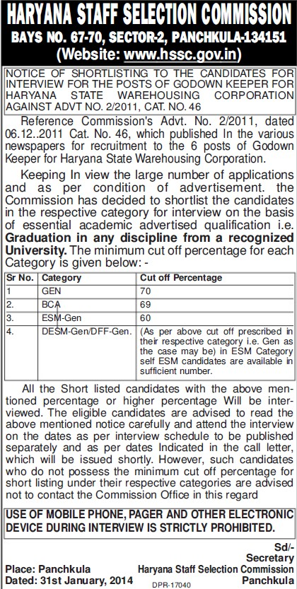 Godown Keeper (Haryana Staff Selection Commission (HSSC))