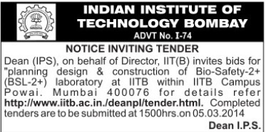 Construction of Bio Safety equipments (Indian Institute of Technology (IITB))