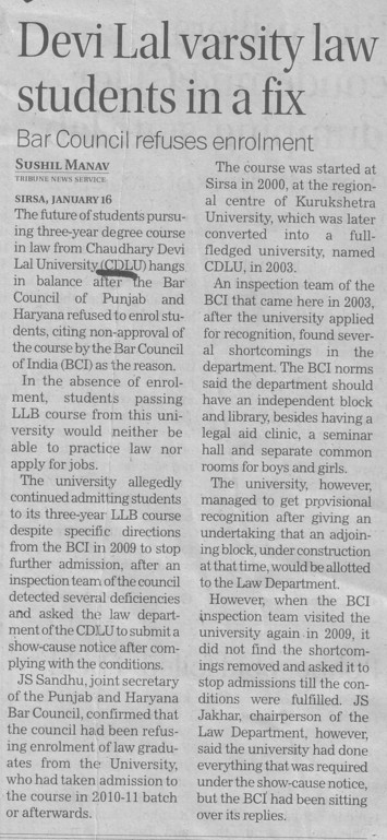 Devi Lal Varsity Law Students in a fix (Chaudhary Devi Lal University CDLU)