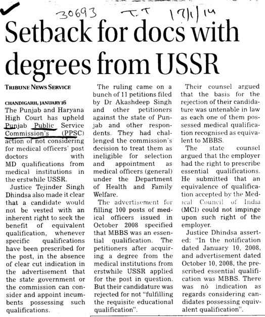 Setback for docs with degrees from USSR (Punjab Public Service Commission (PPSC))