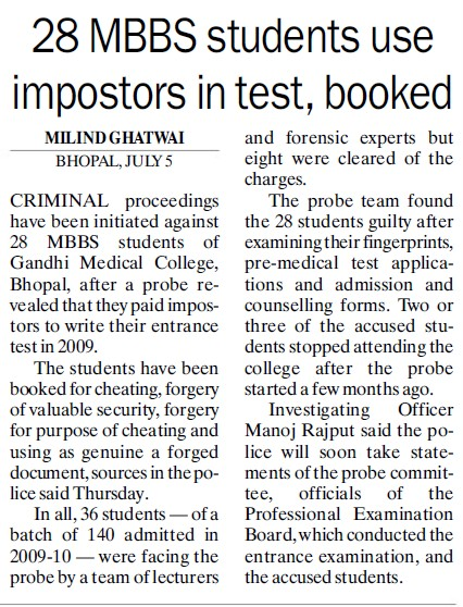 28 MBBS students use impostors in test, booked (Gandhi Medical College)