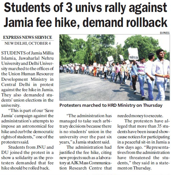 Students of 3 Univ rally against Jamia fee hike, demand rollback (Jawaharlal Nehru University)