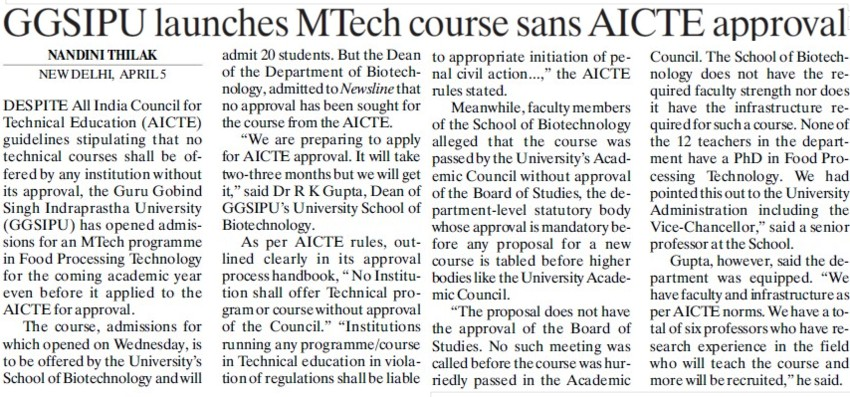 GGSIPU launches M Tech Course sans AICTE approval (Guru Gobind Singh Indraprastha University GGSIP)