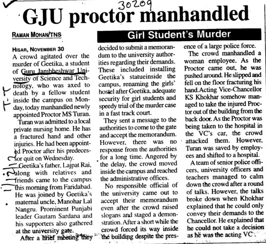 GJU proctor manhandled (Guru Jambheshwar University of Science and Technology (GJUST))
