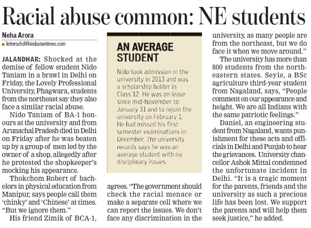 Racial abuse common, NE Studnets (Lovely Professional University LPU)